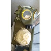 HM gázálarc 75M komplett használt