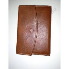 Bőr pénztárca barna