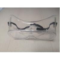 Gumipántos védőszemüveg 2B01